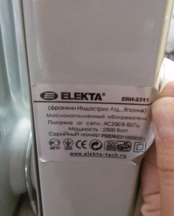 Агрегат должен иметь серийный номер.