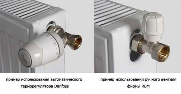 Автоматический и ручной терморегуляторы