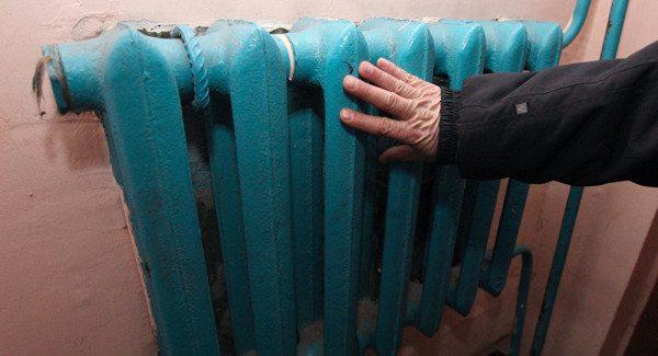 Чем ниже температура прибора, тем меньше тепла он отдает дому.