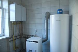 Двухконтурное газовое оборудование