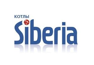 Котлы Сиберия
