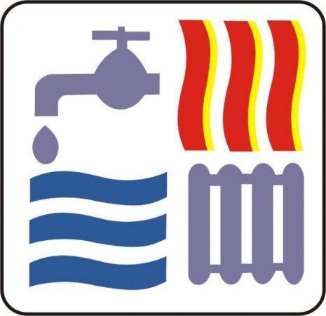 Монтаж систем водоснабжения и отопления часто пресекаются между собой