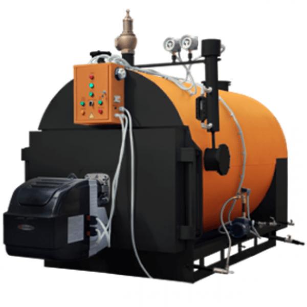 На фото — агрегат, работающий на газе.