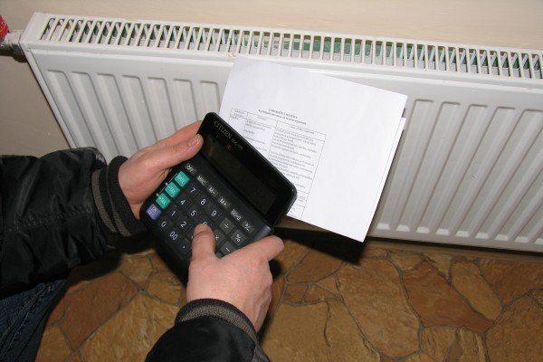 Наша цель — сократить затраты на отопление.