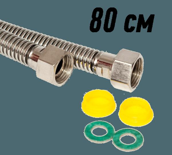 Нержавеющий гофрированный шланг для газа. Он заметно упрощает подключение котла по сравнению со стальной трубой.