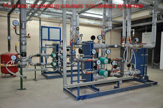 Подготовка к отопительному сезону централизованных систем отопления