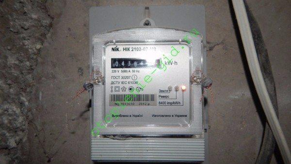 При использовании однотарифного счетчика электроотопление влетит в копейку.