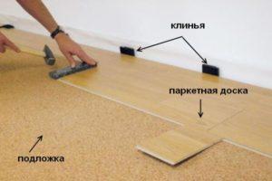 table_pic_att149081218815