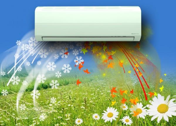 тепловой насос отопление