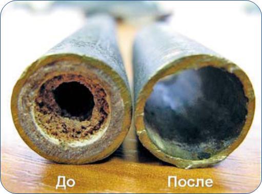 Трубопроводы «до» и «после» очистки