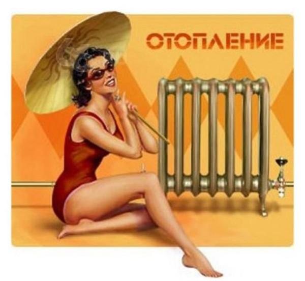 Установка теплосчетчика решает извечную проблему с отоплением