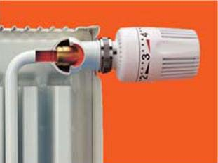 Установленный термоклапан