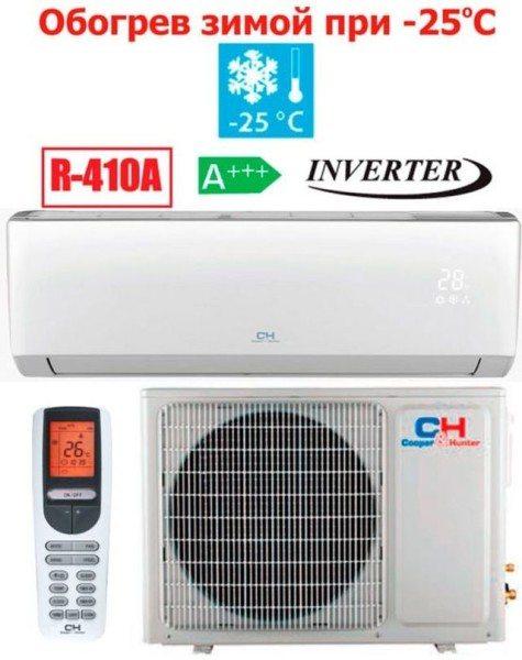 Эта модель позиционируется производителем как бытовой тепловой насос.