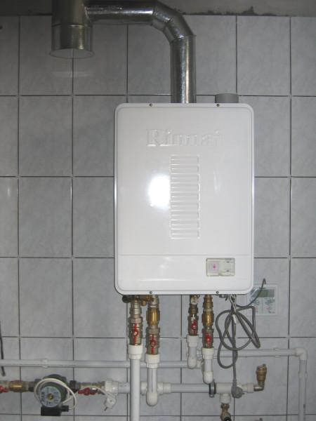 Газовый двухконтурный агрегат