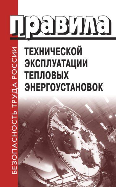 Гидравлические испытания должна проводиться согласно установленным нормативам.