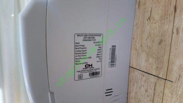 На практике мансарда с такими характеристиками обогревается кондиционером с тепловой мощностью в режиме обогрева 4,1 кВт.