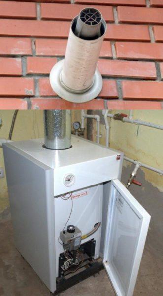 Напольный газовый котёл обычно имеет коаксиальный дымоход, в котором внутренняя труба выводит угарный газ, а внешняя снабжает оборудование воздухом