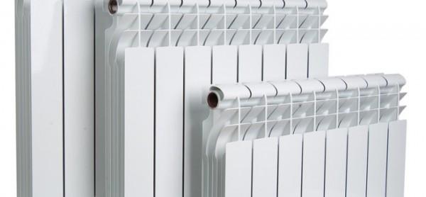 отопительные радиаторы батареи