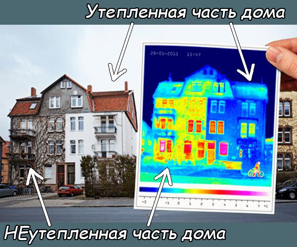 Проверка потерь тепла с помощью тепловизора при частичном утеплении дома