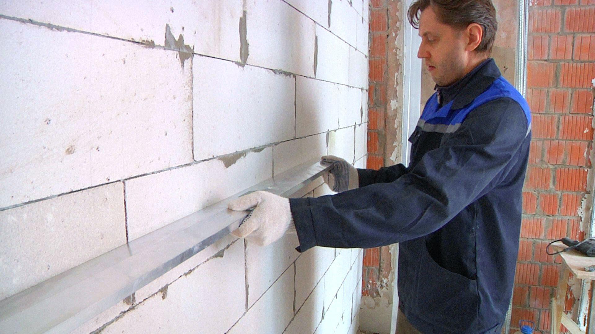 согревание последующее штукатурка на стенку газоблока вариант