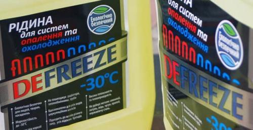 Солевой раствор замерзает при куда более низкой температуре, чем чистая вода.