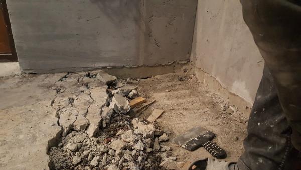 Старый пол демонтируем