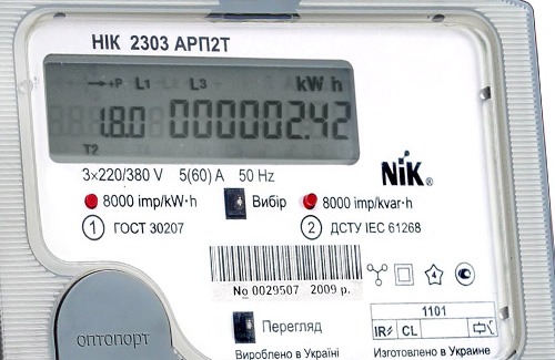 Теплоаккумулятор в сочетании с двухтарифным счетчиком помогут ощутимо сэкономить на отоплении.