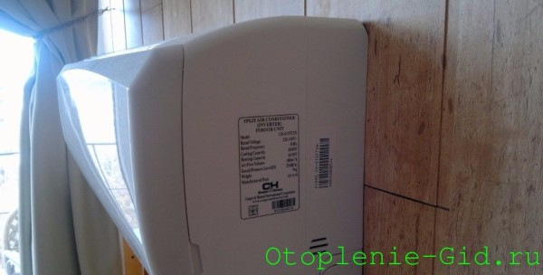 Тепловая мощность отопительного прибора с приемлемой точностью соответствует расчетной.