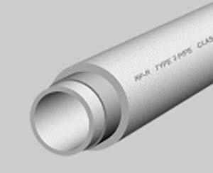 Труба полипропиленовая PN20 армированная стекловолокном