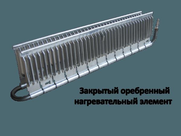 Трубчатый электронагреватель принято сокращённо называть ТЭН