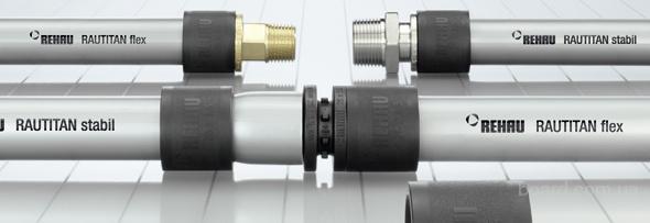 Трубы от компании «Rehau»